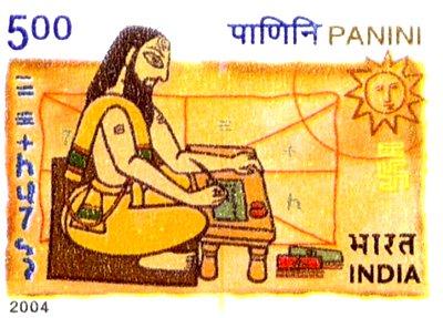 panini_stamp